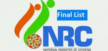 List of complete 3.30 crore Assan citizen applicants is finally published by NRC on its official website
