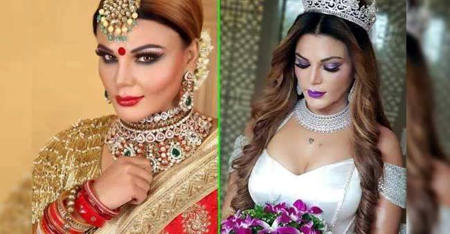 Image result for rakhi sawant marriage ritesh