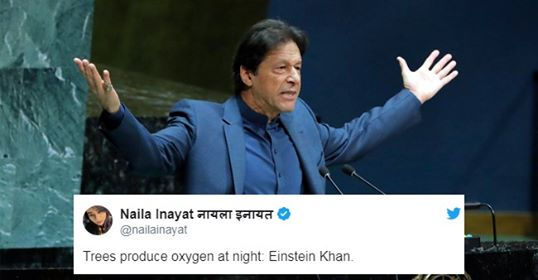 Twitterati calls Pak PM 'Einstien' as he says Trees produce oxygen at night; Enjoy ROFL Memes