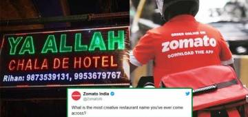 Zomato Tweets A Query For 'Most Creative Restaurant Name', Twitter Replies Hilariously