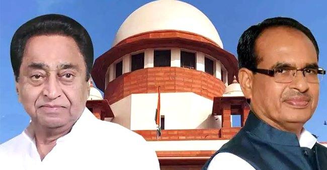 Madhya Pradesh Politics: SC orders floor test on tomorrow at 5 pm