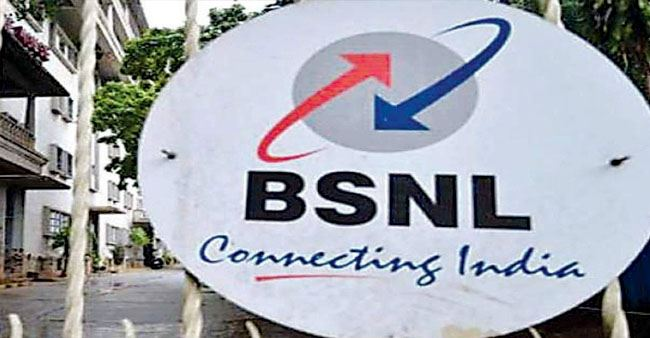 BSNL offers free broadbands for work from home; comes with paperless activation, say authorities