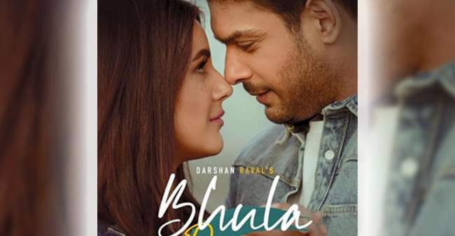 Poster of Sidharth Shukla and Shehnaaz Gill's song is out and they look lost in each other