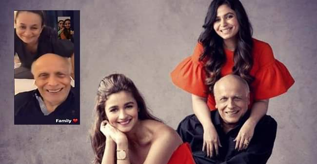 Alia and Shaheen Bhatt makes a video call to parents, share 'happy picture' on Instagram