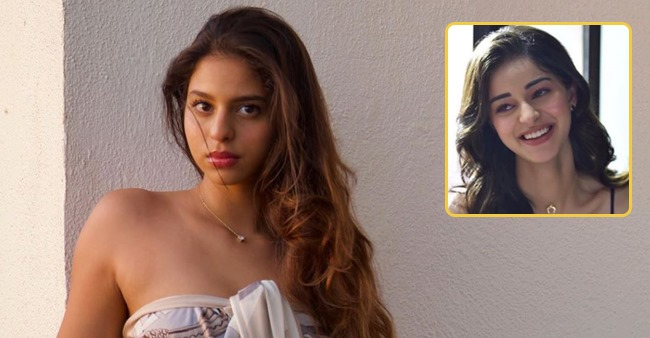 Suhana Khan Shares Pics From Her Lockdown Photo Session; BFF Ananya Panday Eyes Her Top