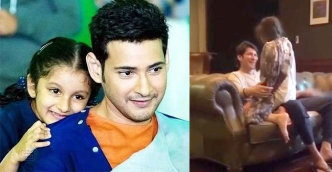 Mahesh Babu & His Baby Doll Sitara Are All Smiles As They Ace A Funny Tongue Twister