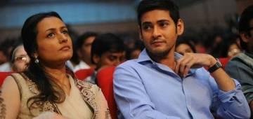 Namrata Shirodkar & Mahesh Babu proclaim their love for each other on social media