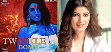 Twinkle Khanna gives a befitting reply to people that teased her over Akshay's new release 'Laxmii'