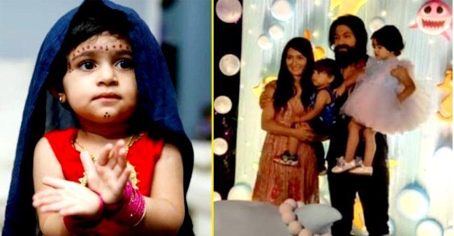 Radhika Pandit and Yash organize a lowkey celebration for their daughter Arya's 2nd birthday
