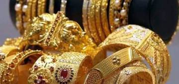 Gold Prices Dip The Lowest In Over A Month; Prices Remain Down For Three Days In A Row