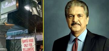 Anand Mahindra's Tweet On 'Parking Only For Millionaire' Leaves Netizens In Splits