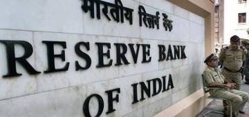 RBI To Present Its First MPC Decision After Union Budget 2021; Bank May Not Cut Rates In 2021