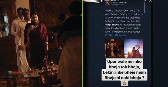 Kangana Ranaut Gets Trolled By Sargun Mehta, Karan Patel, Kushal Tandon As She Compares Herself To Meryl Streep