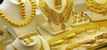 Price Of Gold Falls Rs 10,000 From August; Yellow Metal Price Dips 8-Month Low
