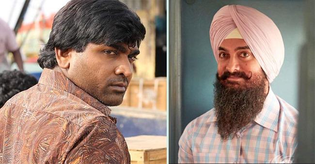 Vijay Sethupathi Exits Laal Singh Chaddha As All Is Not Well Between Him & Aamir