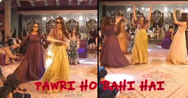 Few Girls Groove To The Tunes Of Viral Song 'Pawri Ho Rahi Hai' and Set The Dance Floor On Fire; People Love It