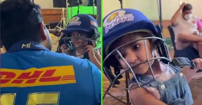 Rohit Sharma's Daughter Samaira Plays A Mini Pull-Shot While Cheering For Mumbai Indians