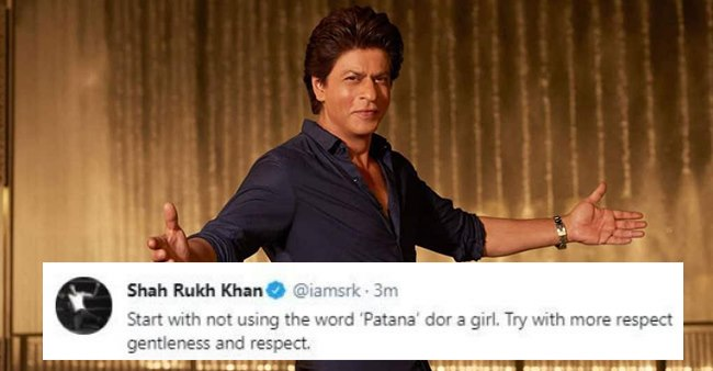 Shah Rukh Khan's Witty Response To A Fan Asking Him Tips To 'Woo A Girl' Proves That He's Still King Of Romance