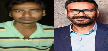 Check Out Doppelgangers With Striking Resemblance With Celebs Like Ajay, Big B & Others