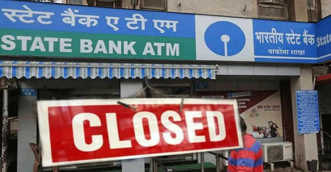 From April 13 banks will remain closed for 4 days in particular cities