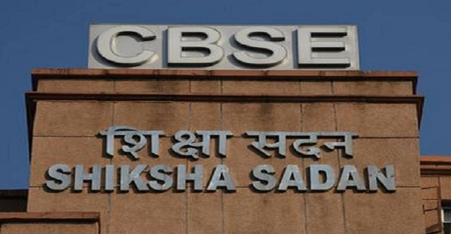 Government is yet to decide on CBSE boards exam dates in ongoing situation