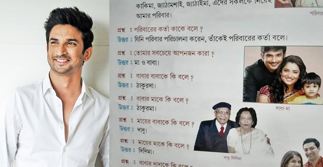 Sushant's fans express their love for him after his picture publishes in a primary textbook