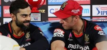 Know how: Royal Challengers Bangalore finally won the Indian Premier League 2021