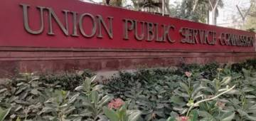UPSC Civil Service prelims postponed to October amid the second wave