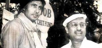 Here is a throwback video from Amitabh Bachchan's younger days, take a look