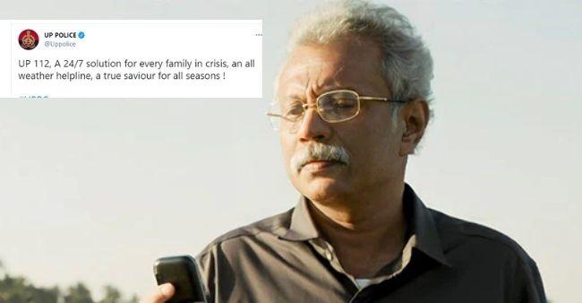 यूपी पुलिस की ताजा वायरल पोस्ट में द फैमिली मैन 2 का चेल्लम सर फीचर है