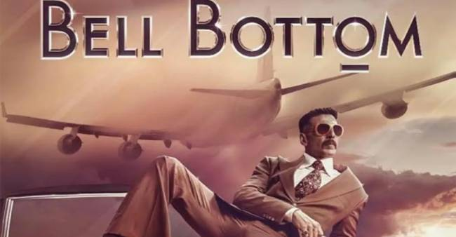 Akshay Kumar confirms theatrical release for 'Bell Bottom'; Reveals date