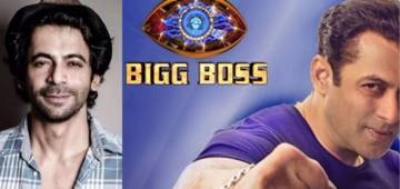 Bigg Boss 15: Sunil Grover offered to be a part of Salman Khan's reality show