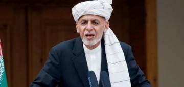 Afghanistan President leaves country, Taliban take over the Afghan president's palace: Report