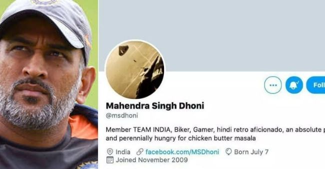 Twitter removes verified blue tick from MS Dhoni's Twitter handle, fans react