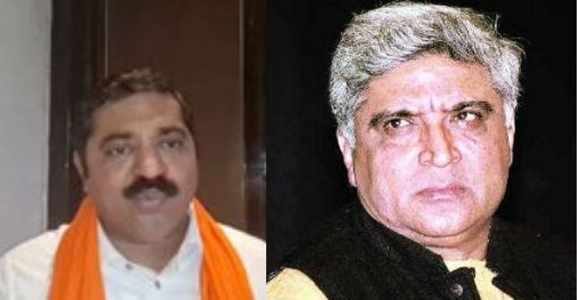 BJP MLA Ram Kadam reacts to Javed Akhtar comparing Taliban with RSS